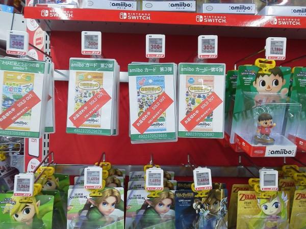 販売店 カード どうぶつの森 amiibo どうぶつの森 amiibo