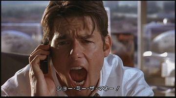 ショウ・ミー・ザ・マネー! 『ザ・エージェント』 : ひたすら映画を観まくる日記アルティメット・エディション