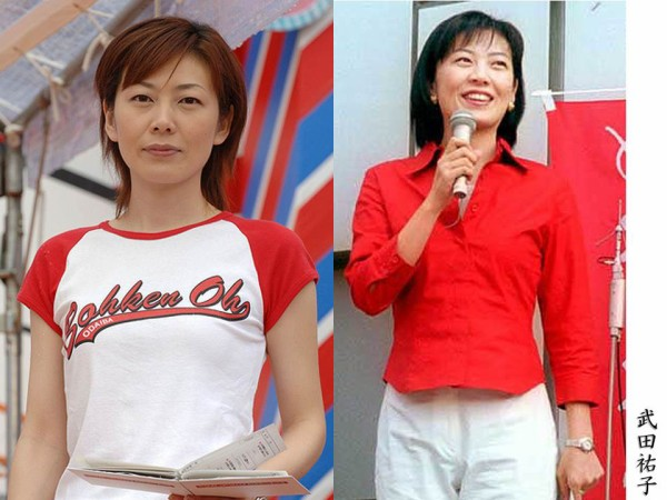 武田祐子 : 縛られた女性有名人たち