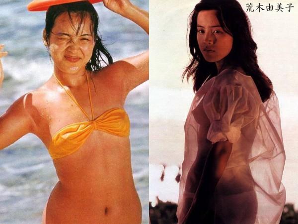 荒木由美子 (5) : 縛られた女性有名人たち