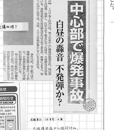 9/29追記【ルネサンス】スミコの意味深たるコメント「暗黒時代