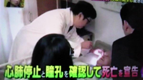 https://livedoor.sp.blogimg.jp/tombo2011/imgs/5/d/5df0c353.jpg