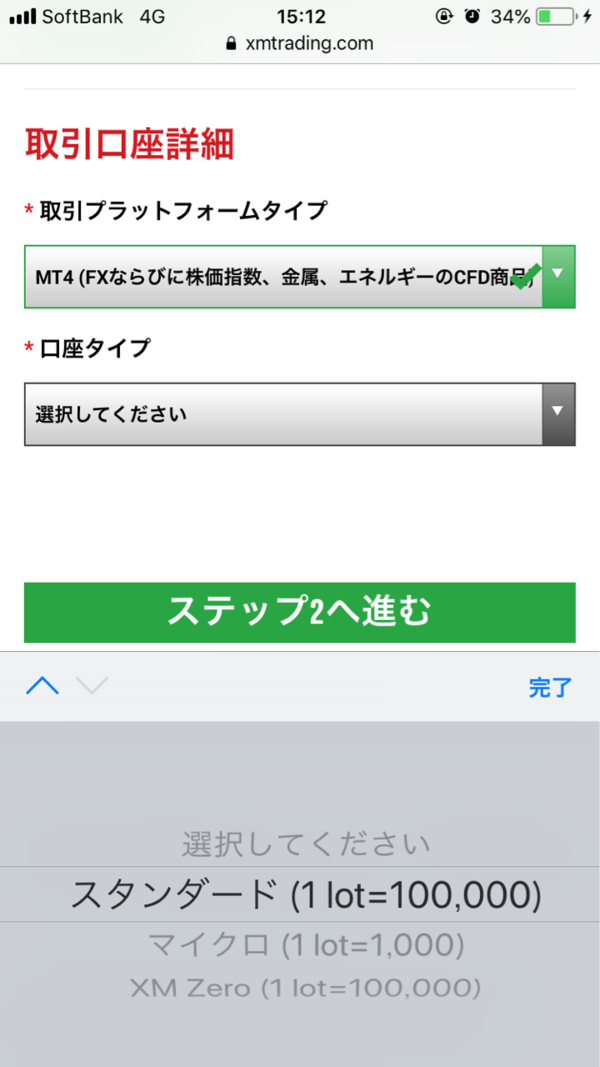 IMG_3614