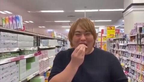 吉本 混沌 さん