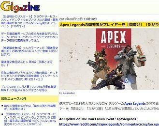 掲示板 Apex legends