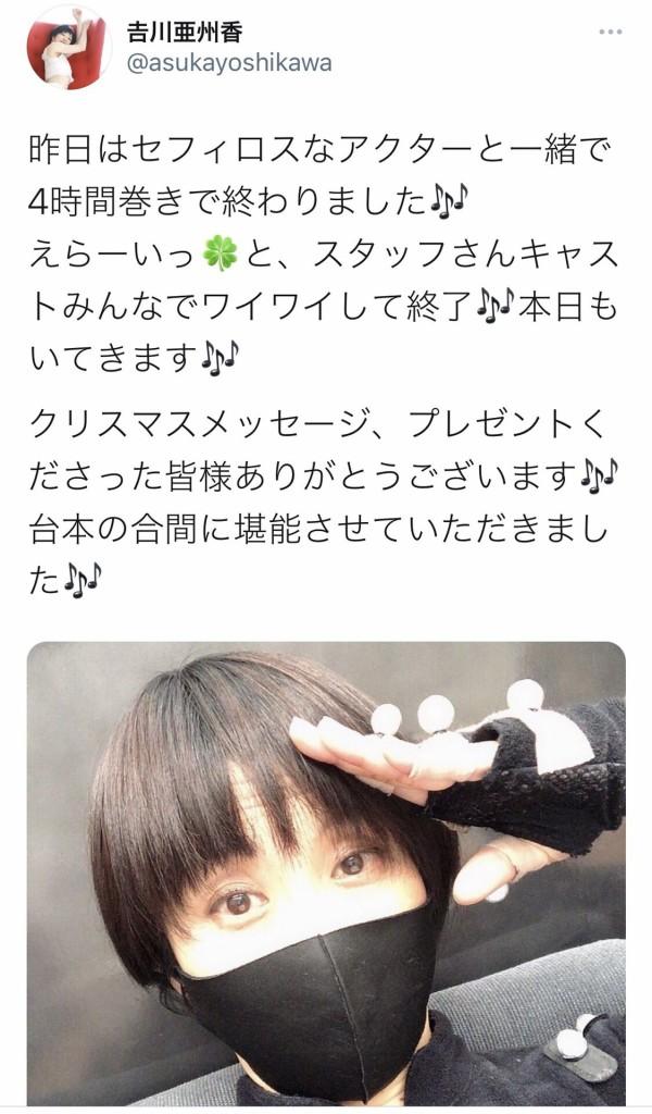 リメイク 続編 ff7