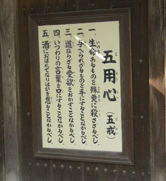 金閣寺 セカセカさんのイラスト