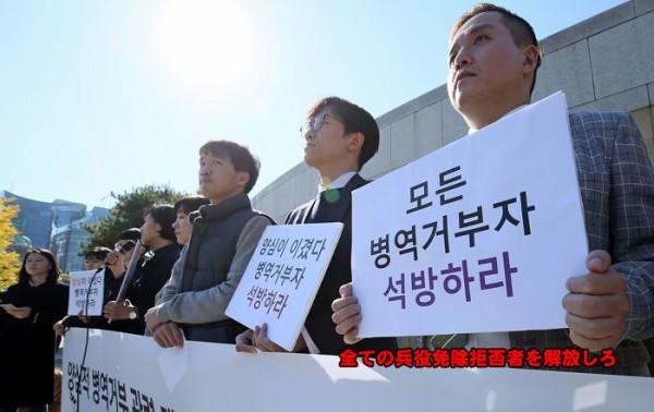 韓国でエホバの証人加入問い合わせ殺到 ⇒ 大人気になったとんでもない理由wwwwwww