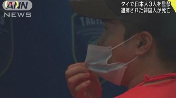 タイで日本人3人を監禁して逮捕された韓国人の男、ヤバイことになる・・・