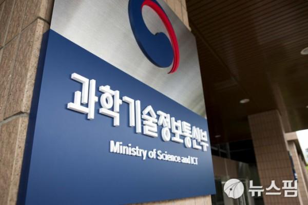 韓国政府組織がノーベル財団は差別団体として提訴した結果wwwwww