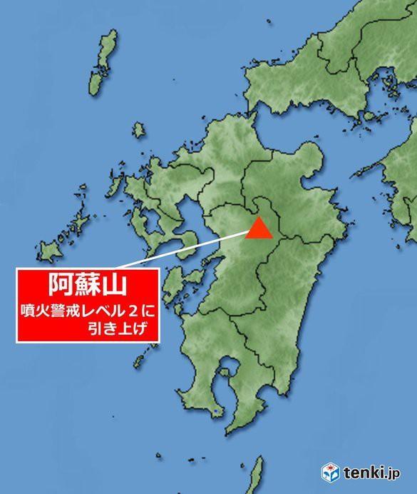 日本最強の阿蘇山様がなんかヤバイことになってるwwwwwww
