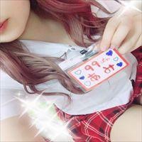 99番あみ_R