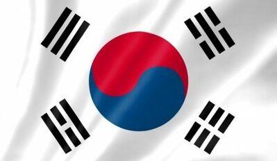 現金 韓国 徴用 化 工