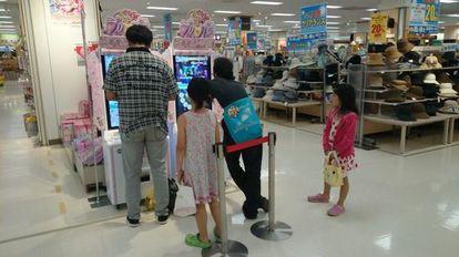 ヴィーネ「エンジェル活動……女児向けアニメかしら?」