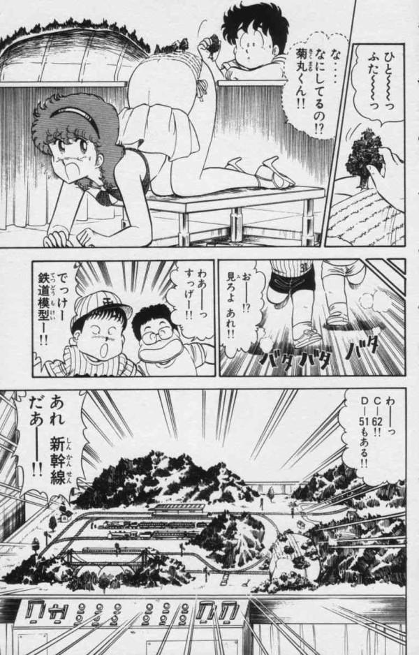 昭和時代の中学生って何を見てシコってた?