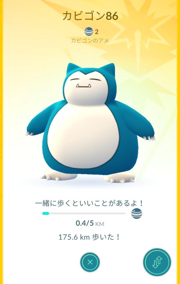 色 カビゴン 違い go ポケモン
