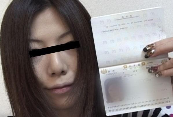 免許証 晒し マンコ 晒し 免許証 エロの画像リスト - 免許証晒し素人流出&免許証晒し ...