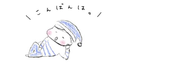 IMG_7531