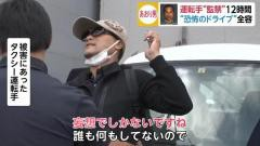 容疑 者 宮崎 者 被害
