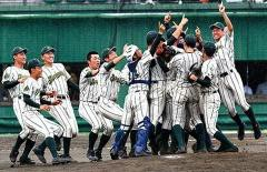 爆 サイ 栃木 県 高校 野球 「栄冠は君に輝く」独唱(宇都宮短大付高校3年