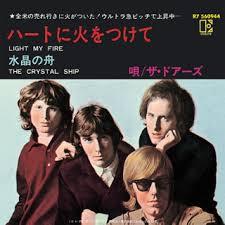 【音楽】ザ・ドアーズ最初期のレア・ライヴ音源を収めたオフィシャル盤『London Fog 1966』 CD単品版発売