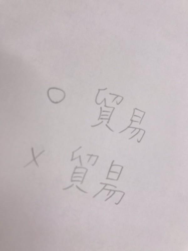 SKE48太田彩夏がヒドい…
