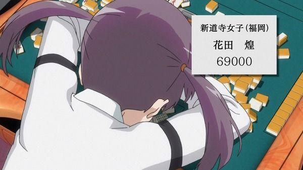 アンテナ アニメ まとめ