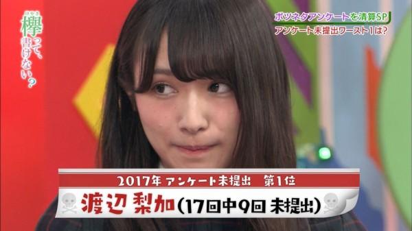 【悲報】乃木坂と欅坂の差がついに明らかになってしまう・・・