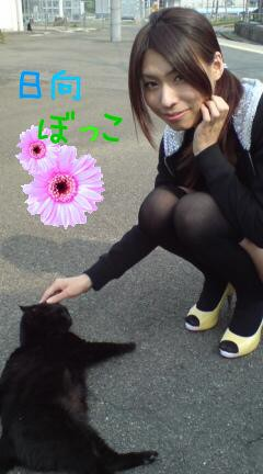 丸田 絵里子 年齢