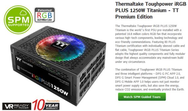 Thermaltake Toughpower iRGB PLUS 1250W Titanium」をレビュー