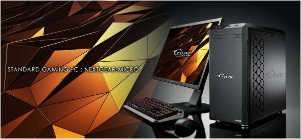 NEXTGEAR Micro