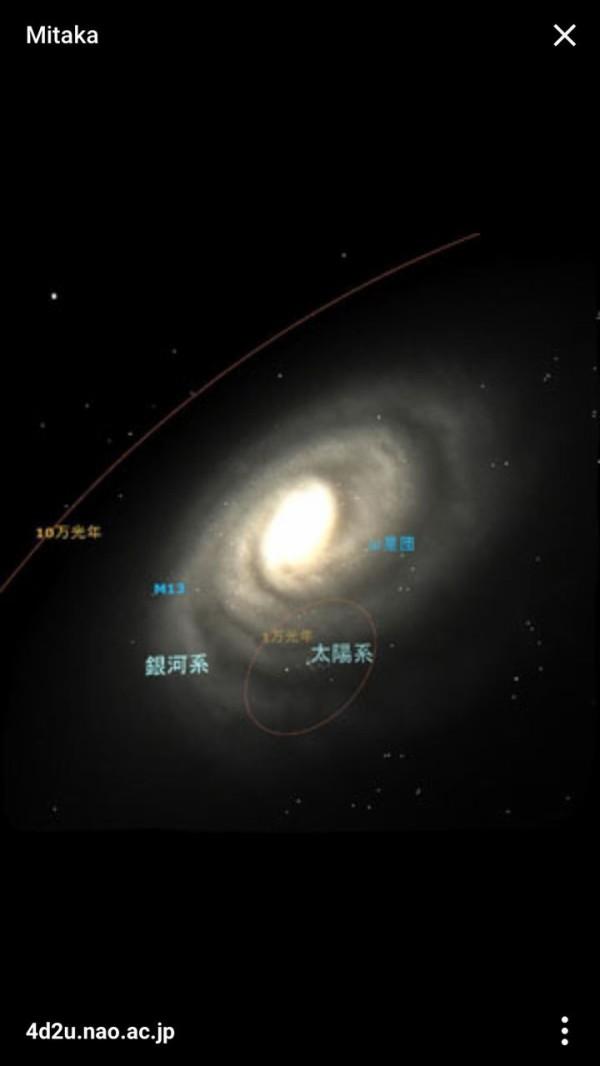 60億kmの距離からボイジャー1号...