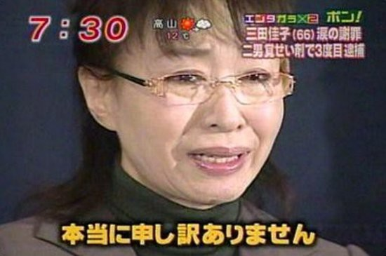 青龍 連合 朝 関東