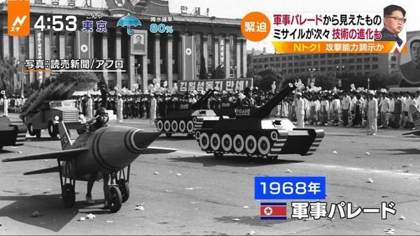 【北朝鮮/速報】トランプ米大統領「午後3時に北朝鮮関連の声明発表」©2ch.netYouTube動画>8本 ->画像>87枚