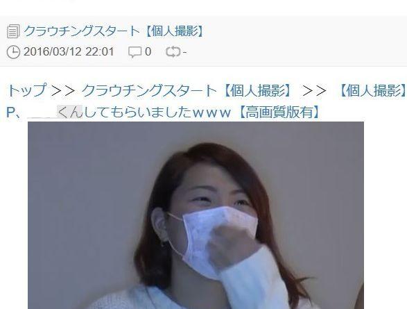 King レイナ 東京 熱 KINGレイナ VS シエナ・ベイズラー(Shayna