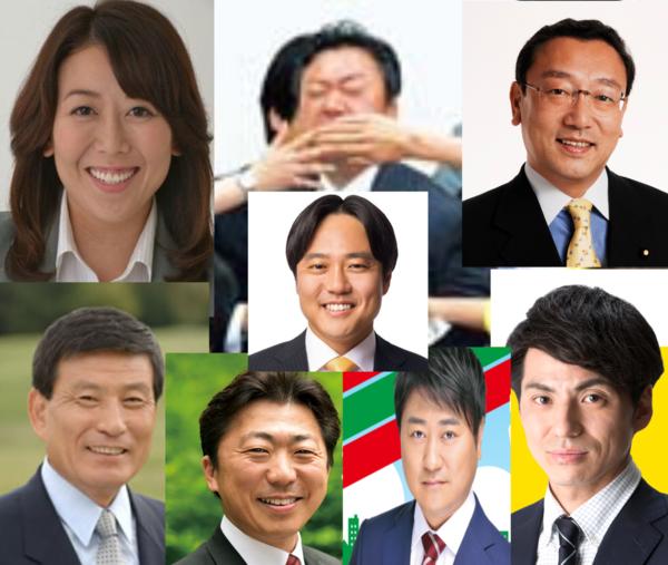 ホモと学ぶ太田和美の本性と千葉8区の情勢 : 新党イエイエのブログ