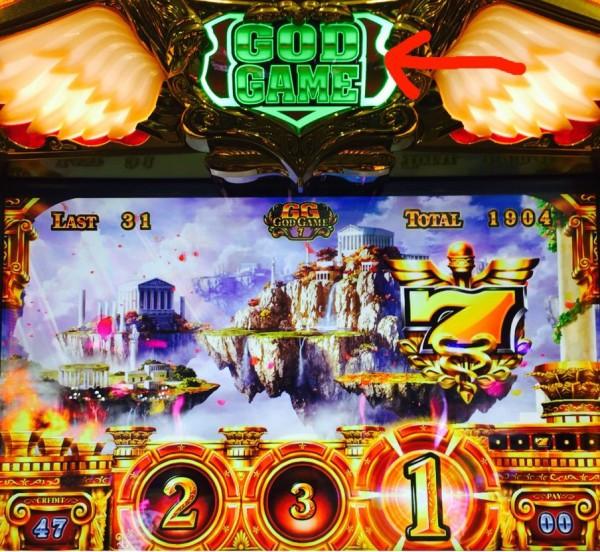 ランプ ミリオン ゴット 凱旋 ミリオンゴッド(GOD)神々の凱旋 ステージ別の示唆・法則