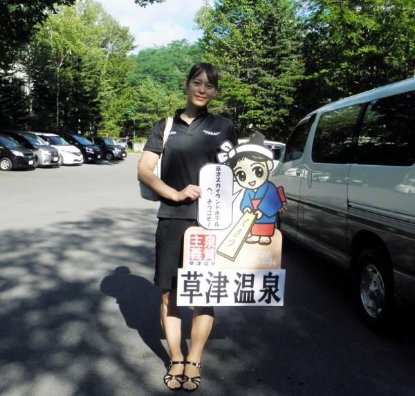 大山加奈の画像 p1_15