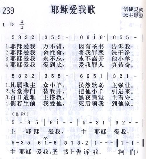 もちろん 中国 語