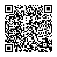 バスターズ アール コード 妖怪 キュー ウォッチ