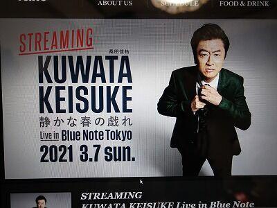 静かな春の戯れ ~Live in Blue Note Tokyo~ : わくわくの殿堂