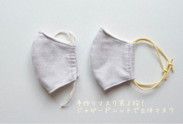 手作り マスク おすすめ