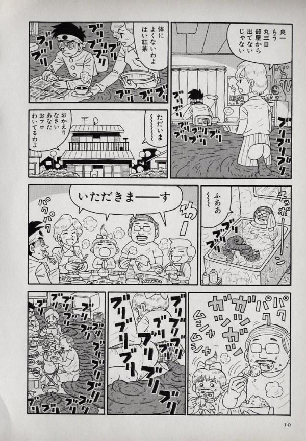 取っ手のようなものが片側についたパイプ(´・ω・) カワイソス 山田ヲチスレ 1391 YouTube動画>5本 ->画像>152枚