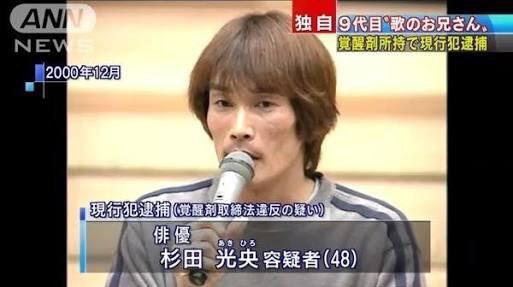 NHK元うたのお兄さん沢田憲一容疑者が覚醒剤で逮捕「打ったの