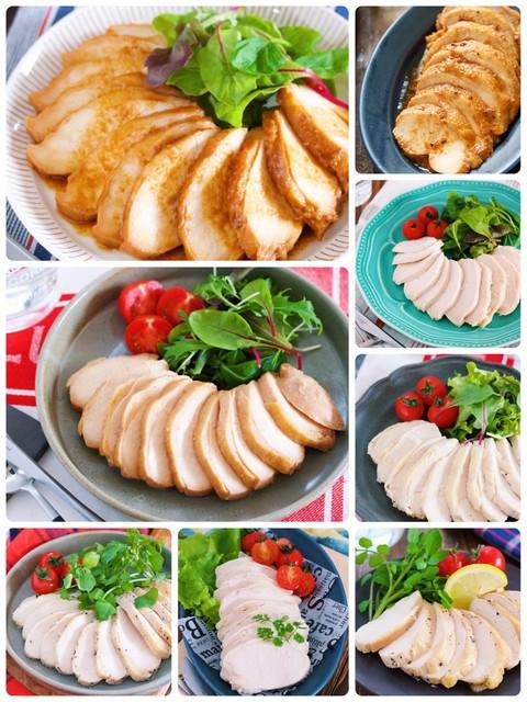 サラダ チキン 湯煎