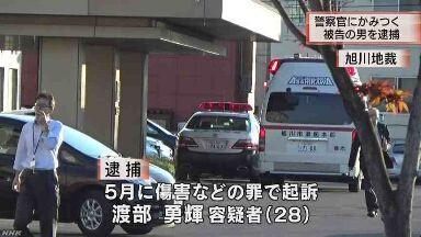 旭川地方裁判所で警察官にかみつき逮捕 : ゆうのblog