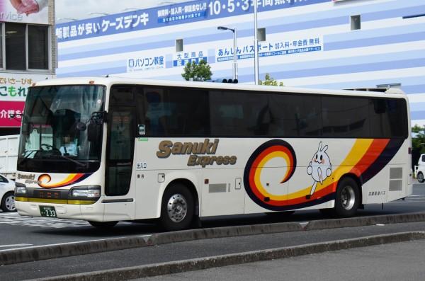 高速バス 香川