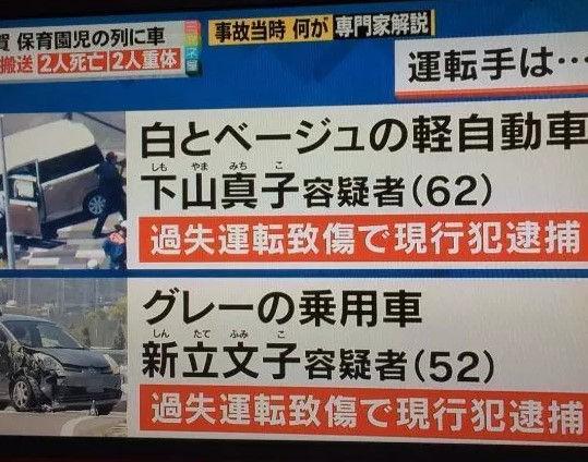 立 文子 ストーカー 新 横浜市長選、林文子氏が4選出馬へ調整 IR誘致推進の立場で