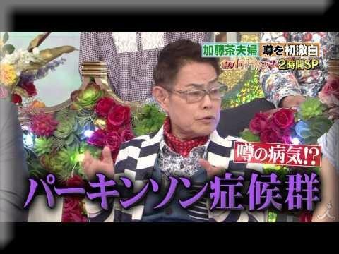 茶 アナウンサー 加藤