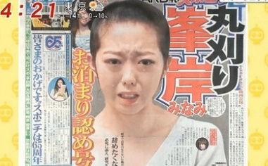 亜 峯岸 白濱 嵐